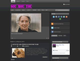 sou-mou-tou.blogspot.com screenshot