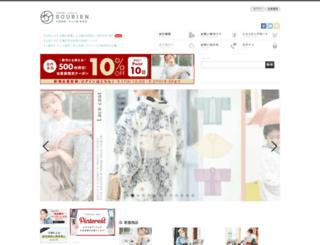 soubien.jp screenshot