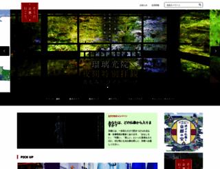 souda-kyoto.jp screenshot