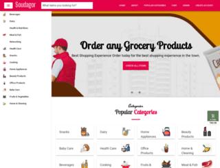 soudagor.com screenshot