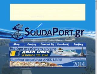 soudaport.pblogs.gr screenshot