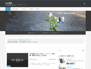 sougok.net screenshot