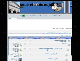 soukelqods.keuf.net screenshot