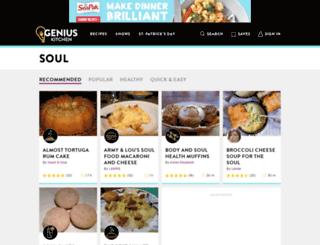 soul.food.com screenshot