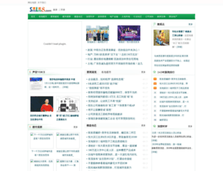 soulou8.com screenshot