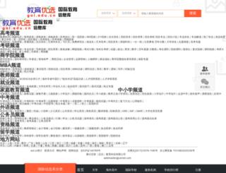 soulx.eol.cn screenshot