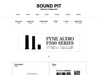 sound-pit.jp screenshot