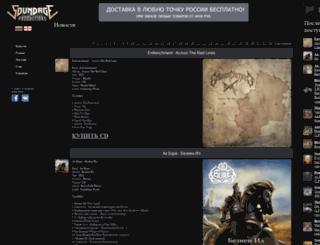 soundage.org screenshot