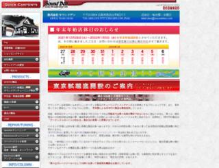 soundden.com screenshot