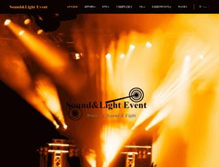 soundlightevent.gr screenshot