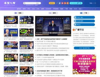 soundofhope.org screenshot