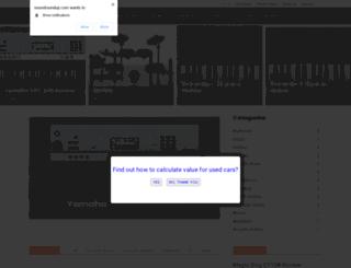 soundroundup.com screenshot