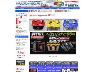soundwavemeiwa.com screenshot