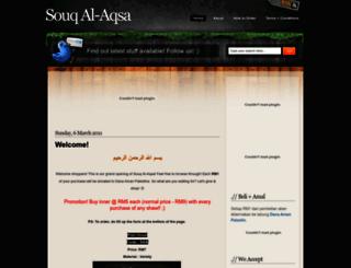 souqalaqsa.blogspot.com screenshot