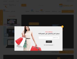 souqused.com screenshot