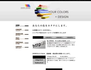 source-colors.net screenshot