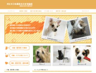 source3d.net screenshot