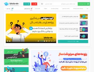 sourceiran.com screenshot
