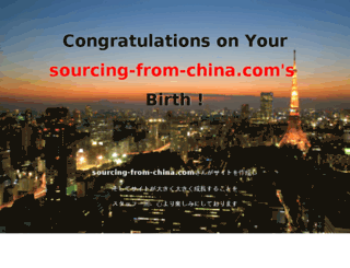 sourcing-from-china.com screenshot