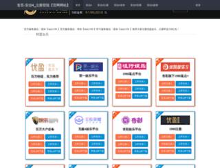 souschefseries.com screenshot