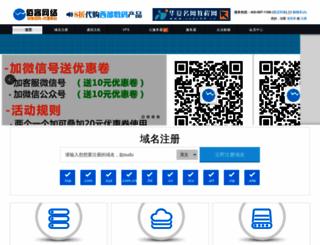 sousuob.com screenshot