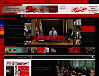 soutalmalaien.com screenshot