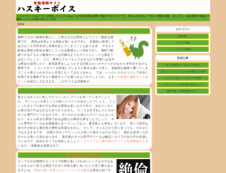 southafrica-infoweb.com screenshot
