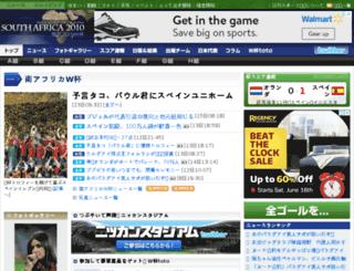 southafrica2010.nikkansports.com screenshot