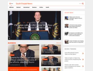 southpunjabnews.blogspot.com screenshot