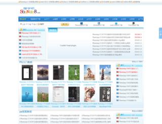 souxue8.com screenshot