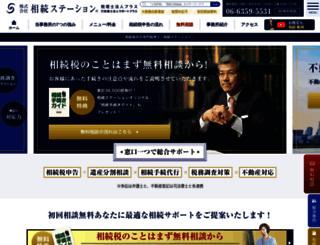 souzoku-rescue.net screenshot