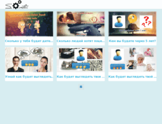 sovetai.ru screenshot