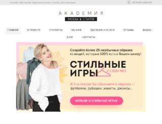 sovety-stilista.ru screenshot