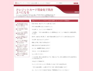 sovgracemn.org screenshot
