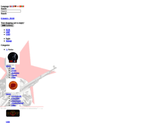 soviet-power.com screenshot