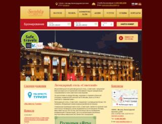 sovietsky.ru screenshot