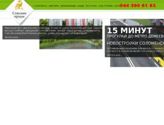 sovskie.ua screenshot