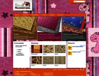 sovyatka.ru screenshot