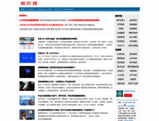 sowang.com screenshot