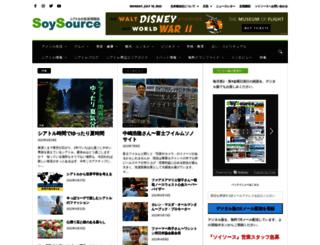 soysource.net screenshot