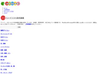 sozai.7gates.net screenshot