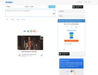 sozcukcevir.com screenshot