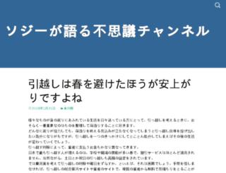 sozlesmelierler.net screenshot
