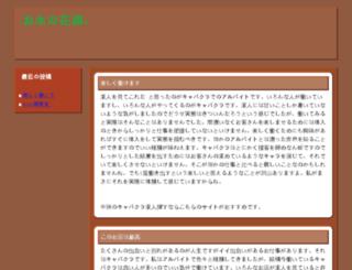 sp-aoyama.jp screenshot