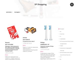 sp-shopping.ru screenshot