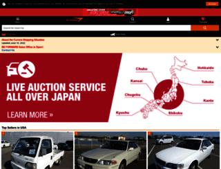 sp.beforward.jp screenshot