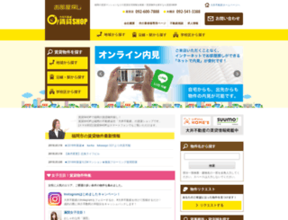 sp.chintai-fukuoka.com screenshot