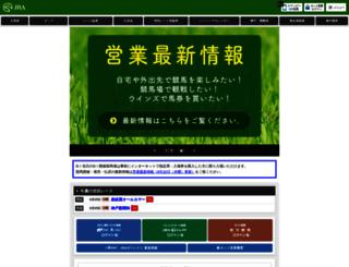sp.jra.jp screenshot