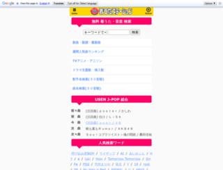 sp.popn.cc screenshot