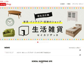 sp.scroll-shop.com screenshot